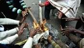 শীতের 'কামব্যাক' রাজ্যে, এক ধাক্কায় ৩ ডিগ্রি পারদ পতন