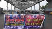 বাড়ছে পুলিসি প্রহরা, অনির্দিষ্টকালের জন্য কড়া নজরদারি কলকাতার ৪৫টি কনটেনমেন্ট জোনে