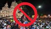 Breaking: সমস্ত পুজো প্যান্ডেলই NO ENTRY ZONE, জনস্বার্থ মামলায় রায় হাইকোর্টের