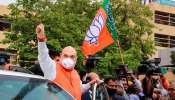নিজামের শহরে গেরুয়া হাওয়া, বিরাট উত্থান BJP-র, ধাক্কা টিআরএসের