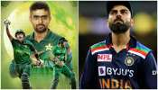 ICC ODI Rankings: বিশ্বের এক নম্বর ব্যাটসম্যান Babar Azam, সিংহাসন হারালেন Virat Kohli!