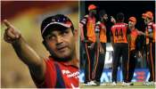 IPL 2021: ব্যাক-টু-ব্যাক হেরেছে হায়দরাবাদ! Virender Sehwag ছবি ট্যুইট করে জানালেন ত্রাতার নাম
