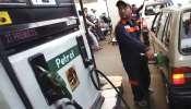 Fuel Price: এনিয়ে টানা ৭ দিন, ফের বাড়ল পেট্রোল-ডিজেলের দাম