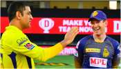 IPL 2021 Final: জয়ী ক্যাপ্টেনের নাম আগাম ঘোষণা প্রাক্তন ভারতীয় ক্রিকেটারের
