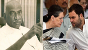 Kamaraj Plan: কামরাজের টোটকায় দিল্লিতে ফিরবে কংগ্রেসি রাজ! কী ছিল সেই দাওয়াই?