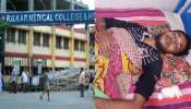 RG Kar Medical: ছন্দে ফিরছে আরজি কর, কাজে ফিরলেন PGT-দের অধিকাংশই