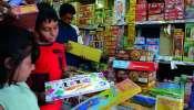 Bazi Bazar: খরচ বাঁচাতে ময়দান থেকে সরল বাজি বাজার, রাজ্যের উদ্যোগে বসছে অন্যত্র
