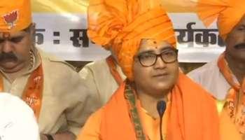 আমার অভিশাপেই জঙ্গিদের গুলিতে নিহত হন হেমন্ত কারকারে : সাধ্বী প্রজ্ঞা