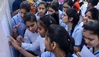 WB Madhyamik Result 2019: আজ মাধ্যমিকের ফল, জেনে নিন কীভাবে দেখবেন রেজাল্ট