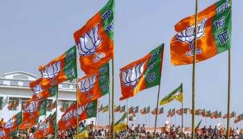 ZEE News Maha Exit Poll 2019: মহারাষ্ট্র ও হরিয়ানায় ফের উড়ছে গেরুয়া নিশান, ইঙ্গিত বুথফেরত সমীক্ষায়
