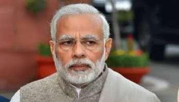 LIVE: আজ ফের জাতির উদ্দেশ্যে ভাষণ প্রধানমন্ত্রীর, করোনা- আশঙ্কার আবহে ভিডিও বার্তায় নজর দেশের