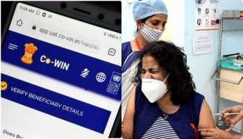 CO-Win পোর্টালে বিভ্রাট, মুখ থুবড়ে পড়েছে vaccination প্রক্রিয়া