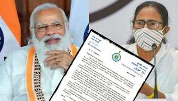 বলেছিল ৭০টি দেবে, পাব ৪ অক্সিজেন প্ল্যান্ট, বাকি চেয়ে PM Modi-কে চিঠি Mamata-র