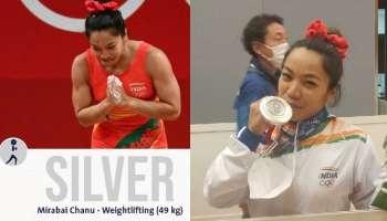 Tokyo Olympics 2020: `রুপোর মেয়ে` Mirabai Chanu-র সাফল্যে আপ্লুত ক্রীড়া মহল