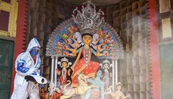 COVID-19: জনসমাগম রুখতে দুর্গাপুজো পর্যন্ত বিধিনিষেধ, রাজ্যগুলিকে চিঠি কেন্দ্রের