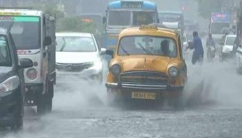 Weather Update: জোড়া ঘূর্ণাবর্ত! কলকাতা-সহ এই জেলাগুলোতে প্রবল বৃষ্টির সতর্কতা