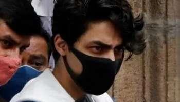 Aryan Khan Drug Case: জামিন খারিজ, বম্বে হাইকোর্টের দ্বারস্থ আরিয়ানের আইনজীবী