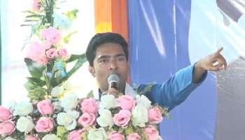 By-Election 2021: গলা কাটলেও মুখ থেকে জয় বাংলা, মমতা জিন্দাবাদ বের হবে: Abhishek Banerjee