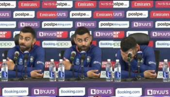 WT20: Pakistan-এর বিরুদ্ধে হেরে কেন মেজাজ হারিয়েও হেসে দিলেন Virat Kohli?