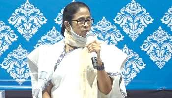 Mamata Banerjee: ১৫ নভেম্বর থেকে রাজ্যে স্কুল খোলার প্রস্তুতি নিতে নির্দেশ মমতার