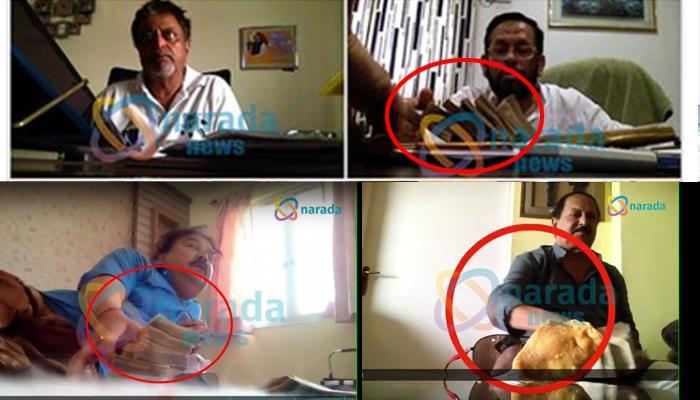 নারদ কাণ্ড কি প্রভাব ফেলবে ভোট বাক্সে?