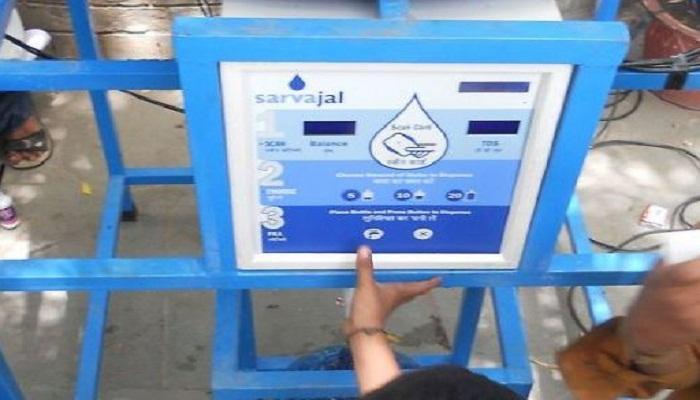 রাস্তায় গলা ভেজাতে এবার ওয়াটার ATM