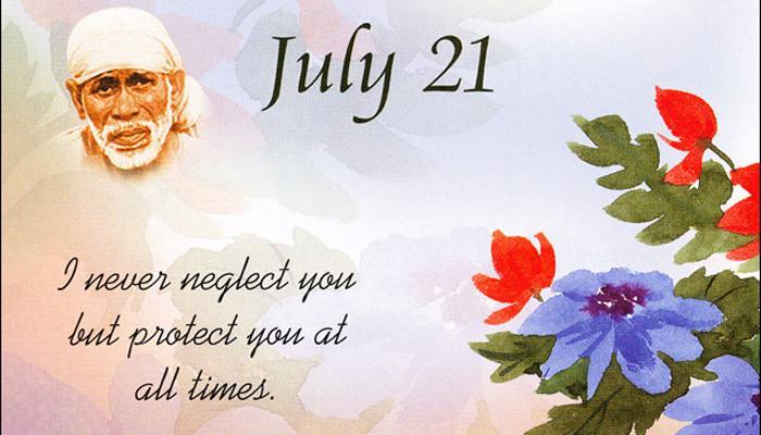 আজ ২১ জুলাই কোন কোন বিখ্যাত ব্যক্তিদের জন্মদিন
