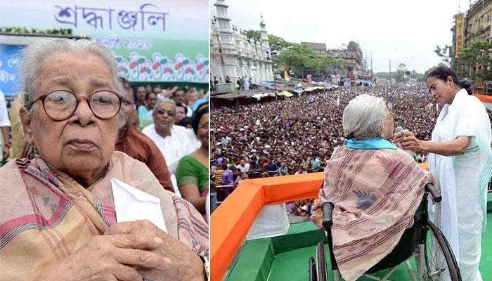 নব্বই বসন্ত পেরিয়ে চোখ বুজলেন 'হাজার চুরাশির মা'