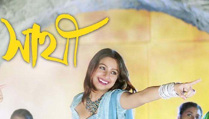 'সাথী' নায়িকা প্রিয়াঙ্কা ত্রিবেদীকে এখন কেমন দেখতে হয়েছে জানেন