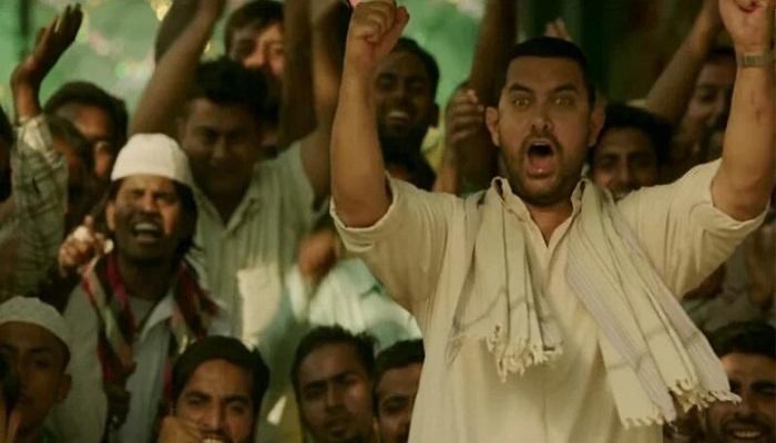 #Dangal! প্রথম দিনেই আমিরি চালে কাৎ তামাম দর্শককুল