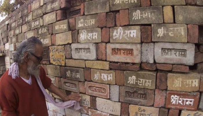 'রাম মন্দির তৈরির কাজ শুরু করে ভোট এগিয়ে আনতে পারে বিজেপি'