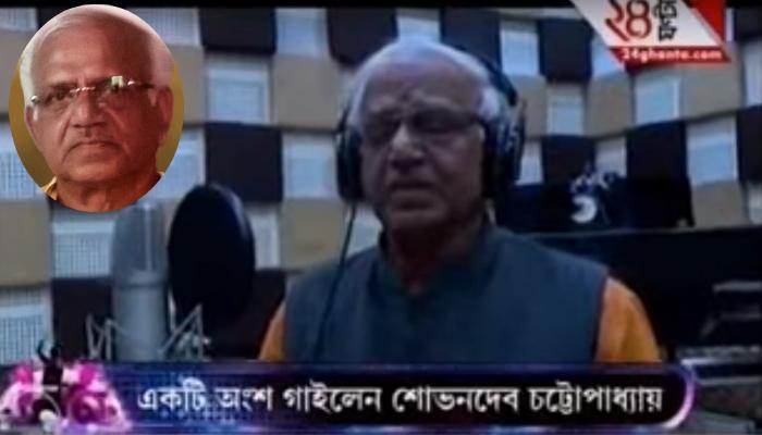 বাংলা ছবিতে প্লেব্যাক করলেন মন্ত্রীমশাই