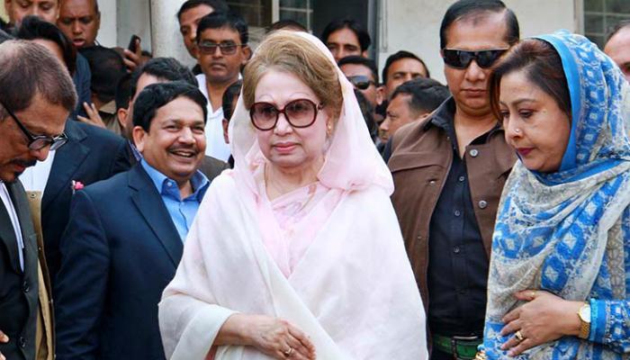 বেগম খালেদা জিয়া News in Bengali, Latest বেগম খালেদা জিয়া Bangla Khobor,  photos, videos   Zee News Bangla