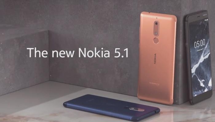 একসঙ্গে ৩টি ফোন লঞ্চ করল Nokia, কোনটা পছন্দ হল বলুন তো...