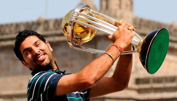 ভারতের হয়ে তিনটি বিশ্বকাপ জয়ী একমাত্র ক্রিকেটার যুবরাজ!
