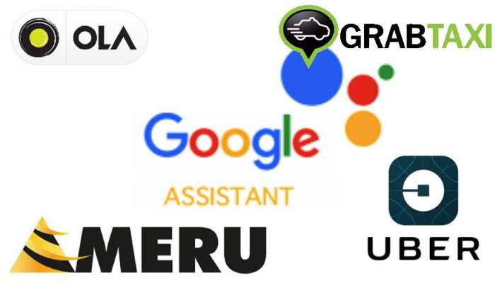 পুজোয় যে কোনও অ্যপ ট্যাক্সি বুক করুন Google Assistant-এর সাহায্যে