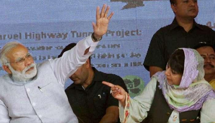 মেহবুবা সরকার গঠনের দাবি জানাতেই জম্মু-কাশ্মীর বিধানসভা ভেঙে দিলেন রাজ্যপাল