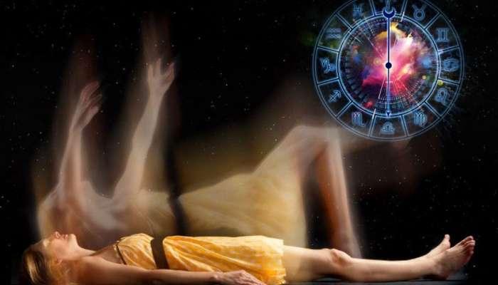 আপনার দেখা কোন স্বপ্নে কোন সৌভাগ্যের ইঙ্গিত, জেনে নিন