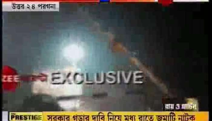 Train rushed in despite open Rail Gate in Shyamnagar