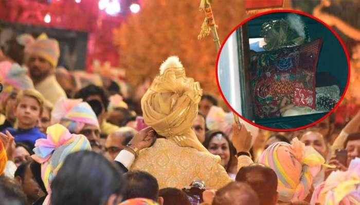 বরযাত্রী নিয়ে পৌঁছলেন আনন্দ পিরামল, শুরু হল ঈশা আম্বানির বিয়ের অনুষ্ঠান