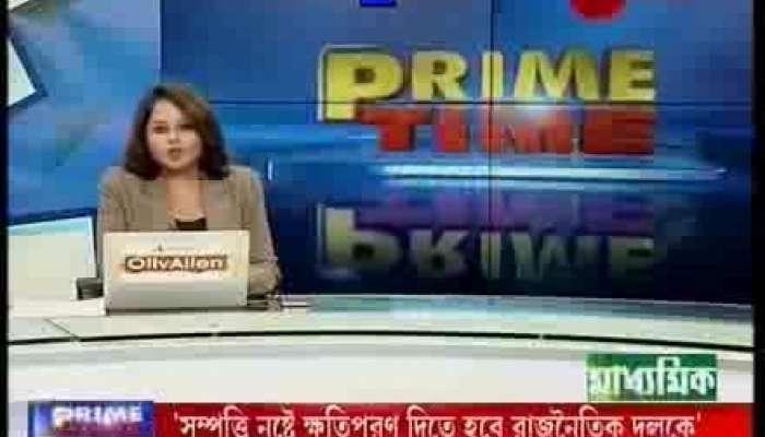 Kolkata police ASI slaps woman in Park Street