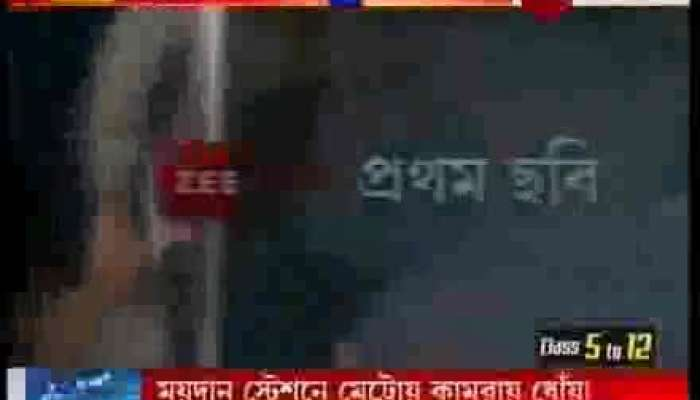 Kolkata Metro Fire