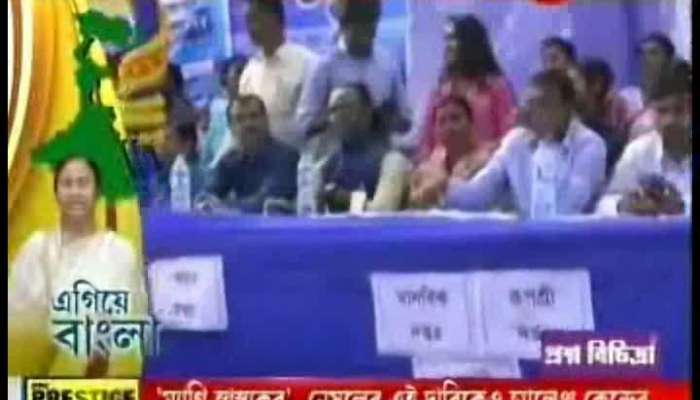 Egiye Bangla: Nadia Block Administration Officials Are Reaching Common People To Aware them About Government Projects