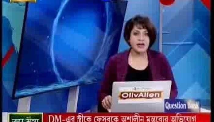 Birbhum BJP leader asked public to attack police