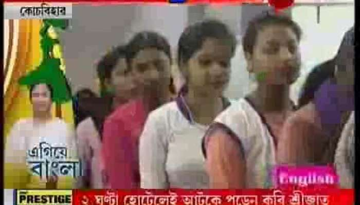 Egiye Bangla: Skill Development Programme under Utkarsha Bangla