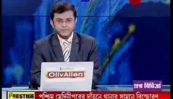 Egiye Bangla: Two new stadiums at North 24 Parnagana