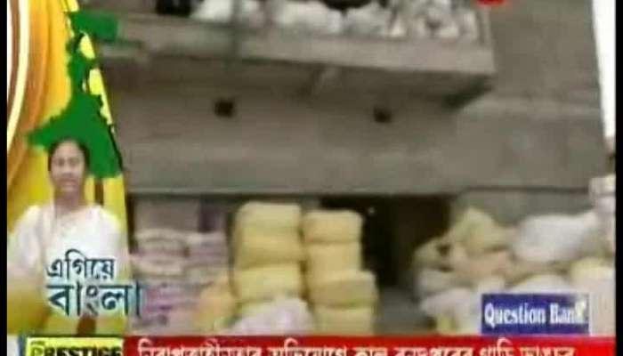 Egiye Bangla: Plastic Factory Built Under MSME Project in Murshidabad