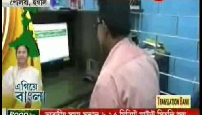 Egiye Bangla: Online Banking Starts in Co-Operative Bank