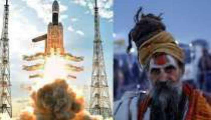 অবিশ্বাস্য ভারত, মহাকাশ থেকে ইসরোর তোলা কুম্ভের ছবিতে ধর্মের সঙ্গে বিজ্ঞানের মেলবন্ধন