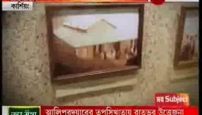 Memories of Netaji Subhash Chandra Bose at Karsiong